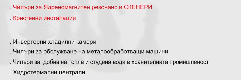 Screenshot - 07.6.2013 ã. , 02_16_39