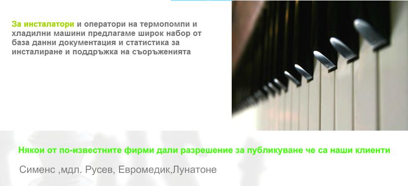 Screenshot - 07.6.2013 ã. , 02_18_29